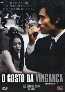 O Gosto da Vingança - Poster / Capa / Cartaz - Oficial 14