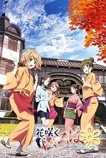 Hanasaku Iroha: Home Sweet Home - Poster / Capa / Cartaz - Oficial 1