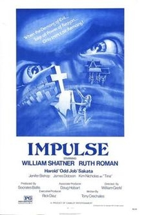 Impulse - Poster / Capa / Cartaz - Oficial 1