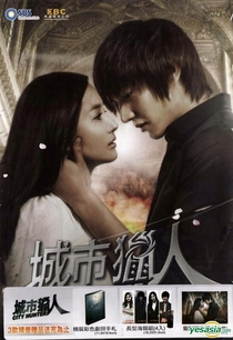 City Hunter - Poster / Capa / Cartaz - Oficial 8
