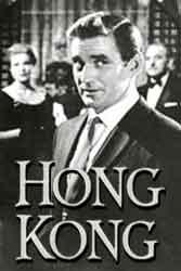 Hong Kong - Poster / Capa / Cartaz - Oficial 1