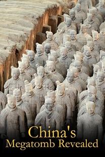 Segredos Imperiais da China - Poster / Capa / Cartaz - Oficial 4