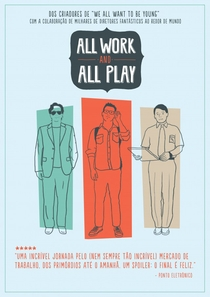 All Work and All Play - Poster / Capa / Cartaz - Oficial 1