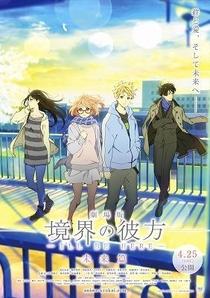Kyoukai no Kanata - I'll Be Here- Mirai-hen - Poster / Capa / Cartaz - Oficial 1