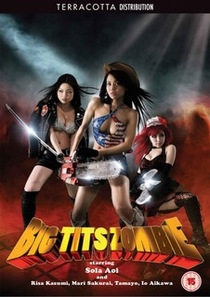 Big Tits Zombie - Poster / Capa / Cartaz - Oficial 2