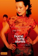 The Home Song Stories (The Home Song Stories)