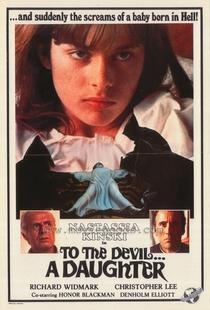 Uma Filha Para o Diabo  - Poster / Capa / Cartaz - Oficial 2