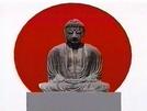 Buddha : Meditação 35 (Buddha : Meditação 35)
