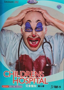 Childrens Hospital (5ª Temporada) - Poster / Capa / Cartaz - Oficial 1