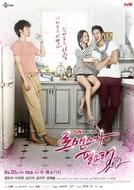I Need Romance 2012 (Romaenseuka Pilyohae 2012)