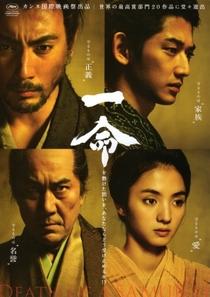 Hara-Kiri: Morte de Um Samurai - Poster / Capa / Cartaz - Oficial 3