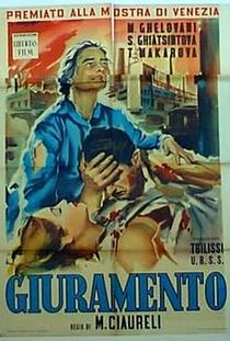Pitsi - Poster / Capa / Cartaz - Oficial 1