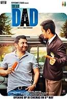 Dear Dad (Dear Dad)