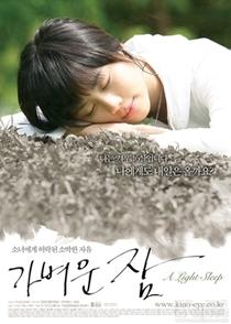 A Light Sleep - Poster / Capa / Cartaz - Oficial 1