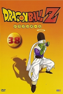 Dragon Ball Z (7ª Temporada) - Poster / Capa / Cartaz - Oficial 17