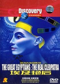 Cleópatra: A Rainha do Egito (Discovery Channel) - Poster / Capa / Cartaz - Oficial 2