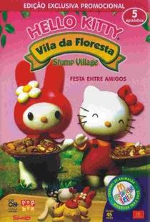 Hello Kitty - Festa Entre Amigos - Poster / Capa / Cartaz - Oficial 1