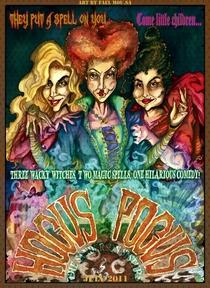 Abracadabra - Poster / Capa / Cartaz - Oficial 5