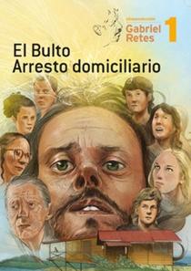 El bulto - Poster / Capa / Cartaz - Oficial 1