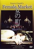 Female Market (SEE RANK Ryôjoku mesu ichiba - kankin)