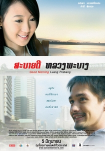 Good Morning Luang Prabang - Poster / Capa / Cartaz - Oficial 2