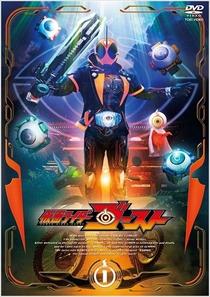 Kamen Rider Ghost - Poster / Capa / Cartaz - Oficial 1
