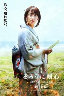 Samurai X: Inferno de Kyoto - Poster / Capa / Cartaz - Oficial 9