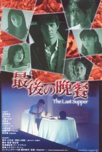 The Last Supper - Poster / Capa / Cartaz - Oficial 2
