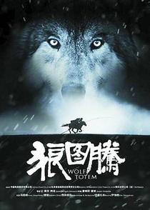 Espírito de Lobo - Poster / Capa / Cartaz - Oficial 2