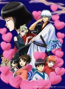 Gintama°: Aizome Kaori-hen - Poster / Capa / Cartaz - Oficial 1