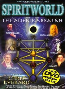 Mundo Espiritual II - A Cabala Alienígena - Poster / Capa / Cartaz - Oficial 1