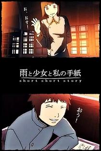 Ame to Shoujo to Watashi no Tegami - Poster / Capa / Cartaz - Oficial 4