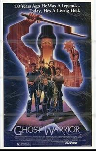 Guerreiro Mortal - Poster / Capa / Cartaz - Oficial 1