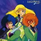 Twinkle Heart: Gingakei made Todokanai (トゥインクルハート 銀河系までとどかない)