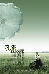 Peacock - Poster / Capa / Cartaz - Oficial 2
