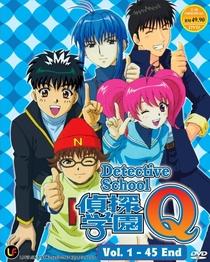 Detective Academy Q - Poster / Capa / Cartaz - Oficial 1