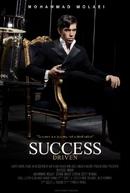 Success Driven (Success Driven)