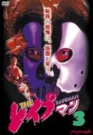 Rapeman 3 (The Reipuman 3)