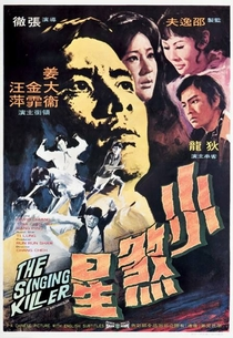 The Singing Killer - Poster / Capa / Cartaz - Oficial 1
