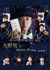 Shinigami-kun - Poster / Capa / Cartaz - Oficial 2