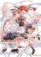Koukaku no Pandora (紅殻のパンドラ)