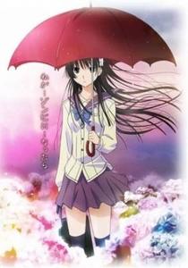 Sankarea: Undying Love OVA - Poster / Capa / Cartaz - Oficial 1