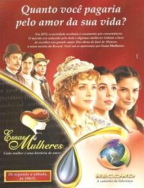 Essas Mulheres - Poster / Capa / Cartaz - Oficial 2