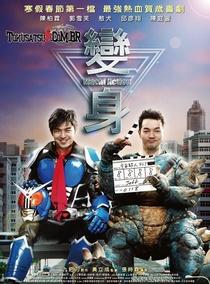 Machi Action - Poster / Capa / Cartaz - Oficial 2