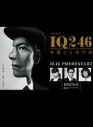 IQ246 Karei Naru Jikenbo (IQ246 華麗なる事件簿)