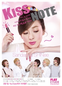 Kiss Note - Poster / Capa / Cartaz - Oficial 1