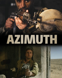 Azimuth - Poster / Capa / Cartaz - Oficial 1