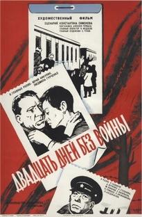 Vinte Dias sem Guerra - Poster / Capa / Cartaz - Oficial 1