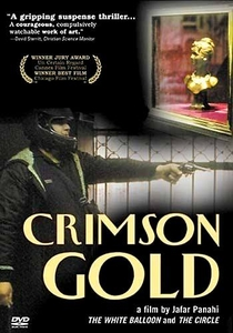 Ouro Carmim - Poster / Capa / Cartaz - Oficial 1