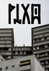 Pixo - Poster / Capa / Cartaz - Oficial 1